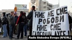 Вчерашните протести на тутунарите пред Собранието