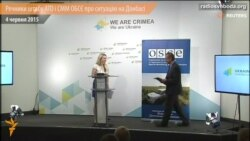 Речники штабу АТО і СММ ОБСЄ про ситуацію на сході України