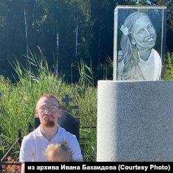 Иван Бакаидов у памятника Лине