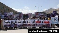 Protesta në Kabul. 30 prill, 2012