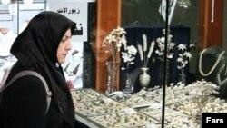 Иран, Нооруз майрамы
