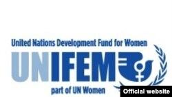 شعار وكالة الامم المتحدة للمرأة