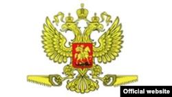 """Логотип проекта Алексея Навального """"РосПил"""""""