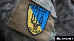 """Шеврон батальйону """"Айдар"""", 2015 рік"""