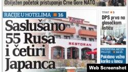 Первая полоса газеты Vikend novine