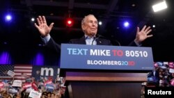 Democratic U.S. presidential candidate Michael Bloomberg appears at his Super Tuesday night rally in West Palm Beach