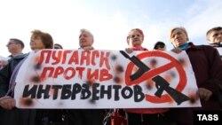 Під час мітингу жителів луганська на Театральній площі проти присутності збройних міжнародних місій на території ЛНР, 10 жовтня 2016 року (Фото: Валентин Спрінчак / ТАСС)