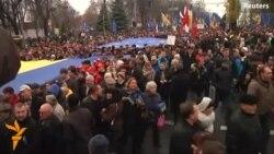 Ukrainalylar ÝB paktyny talap edýär
