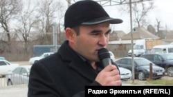 Ногайский активист Рустам Адильгереев