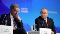 """Лицом к событию. Как Путин и его гости играли в """"дружбу"""""""