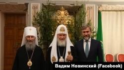 Встреча глав УПЦ (МП), РПЦ и Вадима Новинского