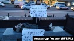 Пикет в Калининграде, 9 февраля 2019. Фото предоставлено штабом Навального.