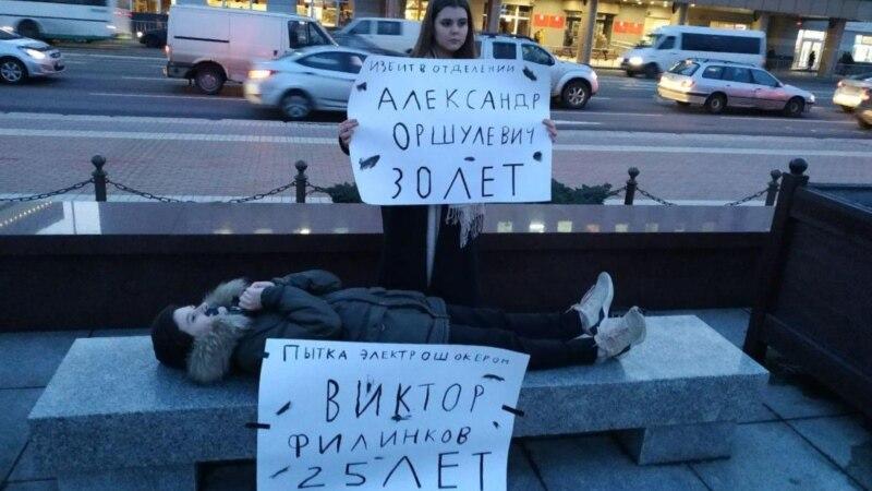 В России составили первый протокол о