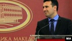 Prime Minister Zoran Zaev and EU Enlargement Commissioner Johannes Hahn. 06/26/2017