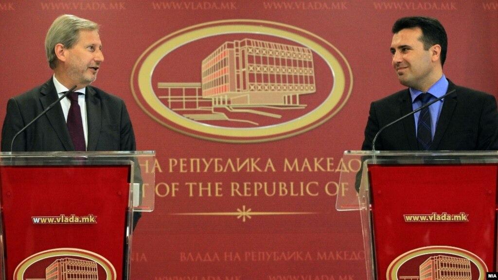 Hahn kërkon që Maqedonia të zbatojë reformat prioritare