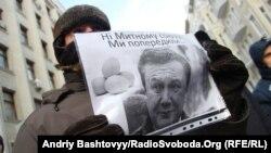 Акція проти вступу України до Митного союзу, Київ, 17 грудня 2012 року