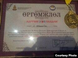 Жеңісбек Серікұлына жеңімпаз ретінде берілген диплом. Сурет автордың Фейсбук парақшасынан алынды.