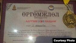 Диплом Женисбека Серикулы о том, что он является победителем первенства по укрощению лошадей в Монголии.