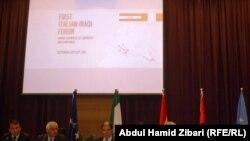 جانب من جلسة إفتتاح المنتدى العراقي الإيطالي في أربيل
