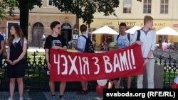 Прага 27 чэрвеня