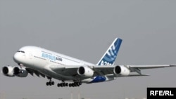 Uçuşlar həftənin 2-ci və 5-ci günləri «Airbus» təyyarələri ilə həyata keçiriləcək