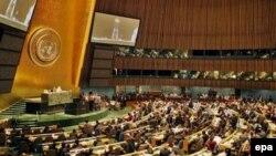 BMT İnsan Haqları Şurasına seçkilər, 9 may 2006