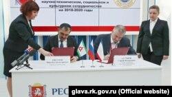 Подписание соглашения о сотрудничестве между Ингушетией и Крымом на инвестфоруме в Сочи, 15 февраля 2018 года
