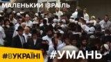 vUkraini cover