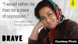 Activist Atena Daemi