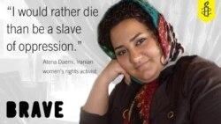گفتگو با معصومه نعمتی،مادر آتنا دائمی در مورد پایان اعتصاب غذای دخترش
