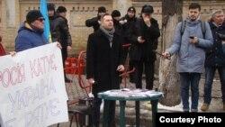 Митинг Объединения родственников политзаключенных Кремля у администрации президента Украины – 21 февраля 2018 года