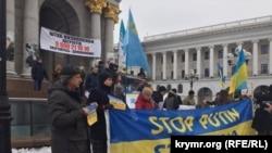 «Stop Putin's War in Ukraine 3.0», Kyiv, 21 yanvar