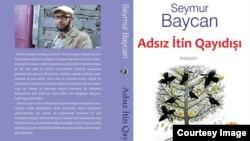 Seymur Baycan Book