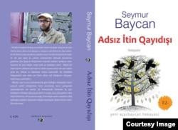 Seymur Baycanın uşaqlar üçün hekayələrindən ibarət kitabı.