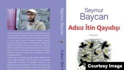 """Seymur Baycanın uşaqlar üçün yazdığı """"Adsız itin qayıdışı"""" kitabı"""