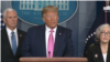 Президент Трамп выступает на брифинге в Белом доме.