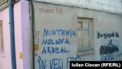 """Надпись на стене на одной из улиц Кишинева: """"Молдова, Мунтения (Валахия), Ардял (Трансильвания) - братья навеки"""""""
