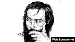 Евгений Вагин