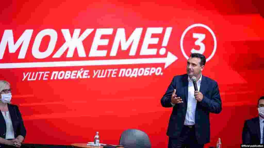 Претседателот на СДСМ, Зоран Заев држи говор и ја презентирапредизборна кампања на партијата.