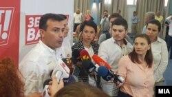 Премиерот и претседател на СДСМ Зоран Заев