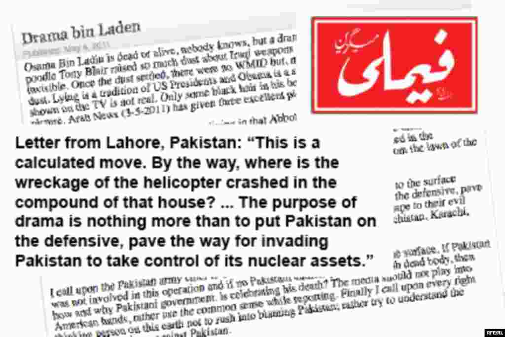 "Writing from the Pakistani city of Lahore, Muhammad Saleem voices skepticism in a letter to the editor run by ""The Nation,"" a prominent daily."