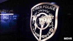 فتا سرنام عبارت «پلیس فضای تولید و تبادل اطلاعات نیروی انتظامی» است