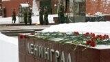 Церемония зажжения факелов городов-героев в Александровском саду, посвященная 60-летию освобождения Ленинграда от блокады