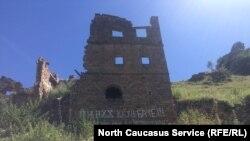 Село-призрак Гамсутль в Дагестане