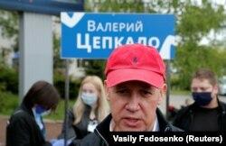 Valer Țapkala, Minsk, 26 mai 2020
