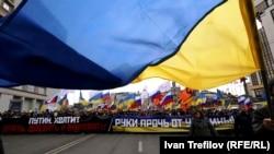 Москва. Против войны с Украиной