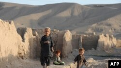 Белуџистан