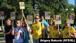 """Активисты """"Открытой России"""" на акции коммунистов против коррупции"""