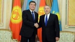 Кыргыз-казак мамилесинин жаңы кыры