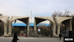Entry gates to Tehran University, one of the most prestigious universities in Iran.